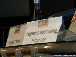 Книжный клуб «Буквоед», на презентации книги «Сталин.Личное дело» 19.02.2015